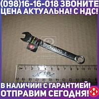 ⭐⭐⭐⭐⭐ Ключ комбинированный 8х8 (Дорожная Карта) DK-KM8