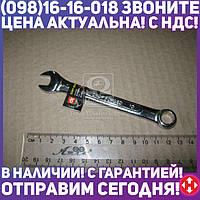 ⭐⭐⭐⭐⭐ Ключ комбинированный 10х10 (Дорожная Карта) DK-KM10