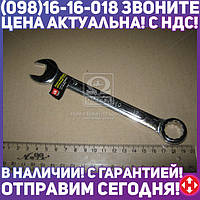 ⭐⭐⭐⭐⭐ Ключ комбинированный 17х17 (Дорожная Карта) DK-KM17