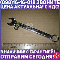 ⭐⭐⭐⭐⭐ Ключ комбинированный 19х19 (Дорожная Карта) DK-KM19