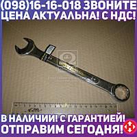 ⭐⭐⭐⭐⭐ Ключ комбинированный 24х24 (Дорожная Карта) DK-KM24