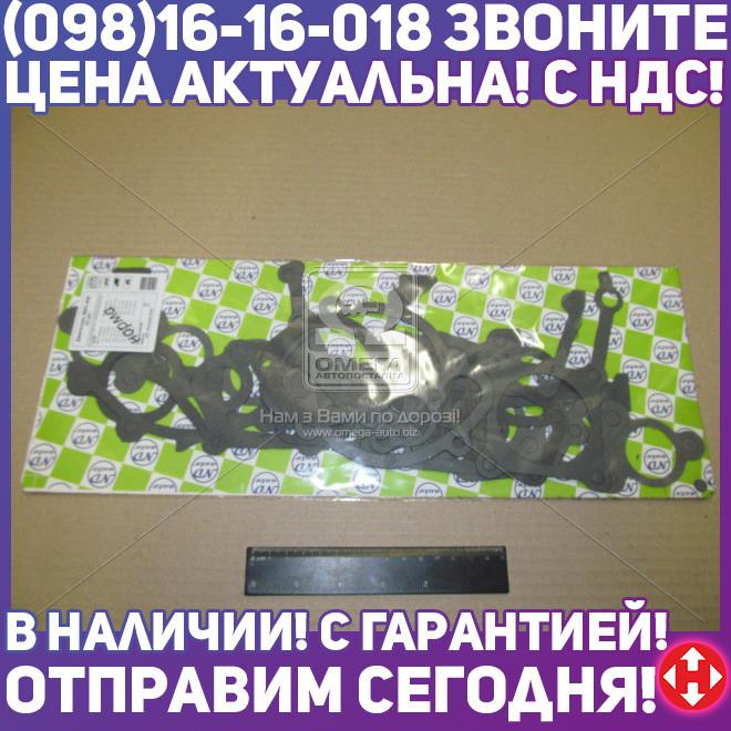 ⭐⭐⭐⭐⭐ Ремкомплект двигателя (малый) двигатель 406 (16 наименований ) (пр-во НЕО-Дизайн, Россия) 406-1000-01