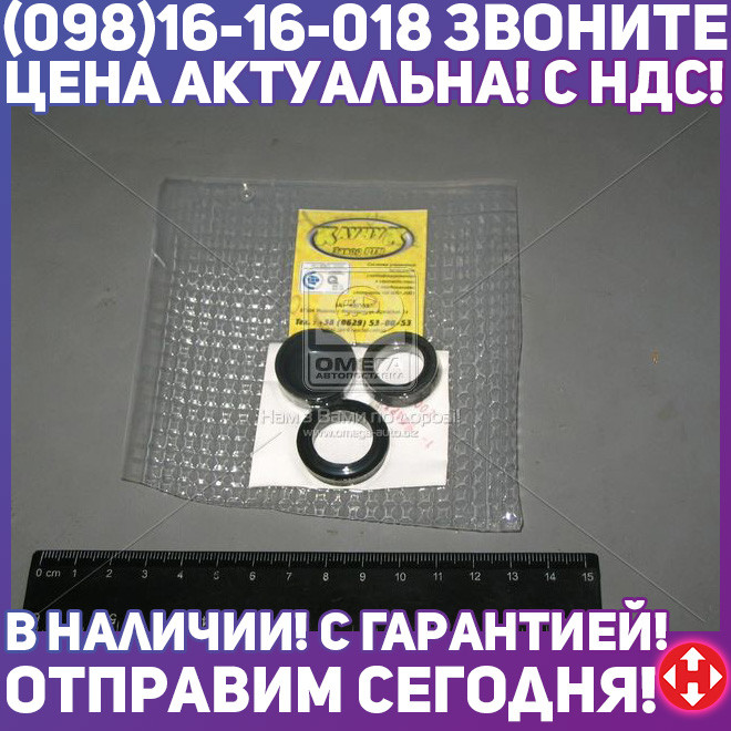 ⭐⭐⭐⭐⭐ Набор манжет главного и раб. цилиндров сцепления автомобиль ГАЗ 3302 (ГАЗЕЛЬ) (4385) 3302-1602516/548/54