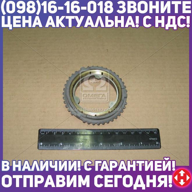 ⭐⭐⭐⭐⭐ Кольцо синхронизатора блокировки ГАЗ 3302 (из 3-х частей) (пр-во Россия,ВЕХА НН) 3302-1701178