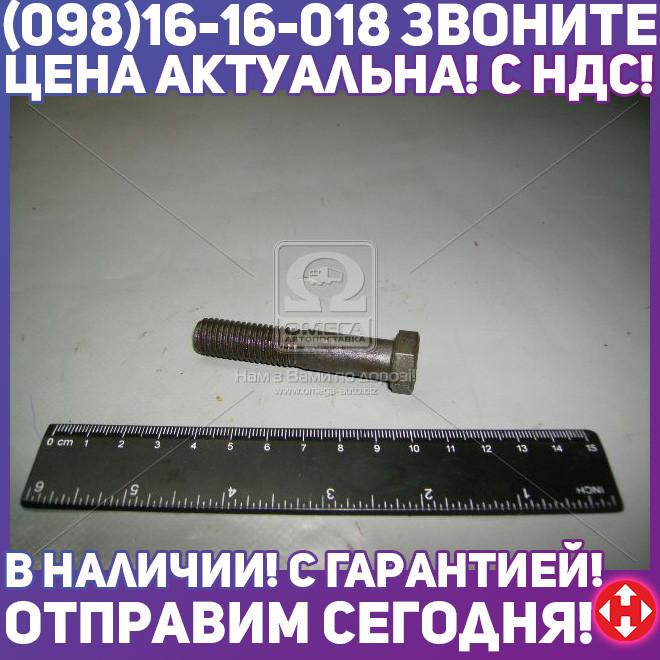 ⭐⭐⭐⭐⭐ Болт ГАЗ М12х60 крышки подшипника дифференциала ,рычагов рулевой трапеции 3302,2217 (покупн. ГАЗ) 4593486-606