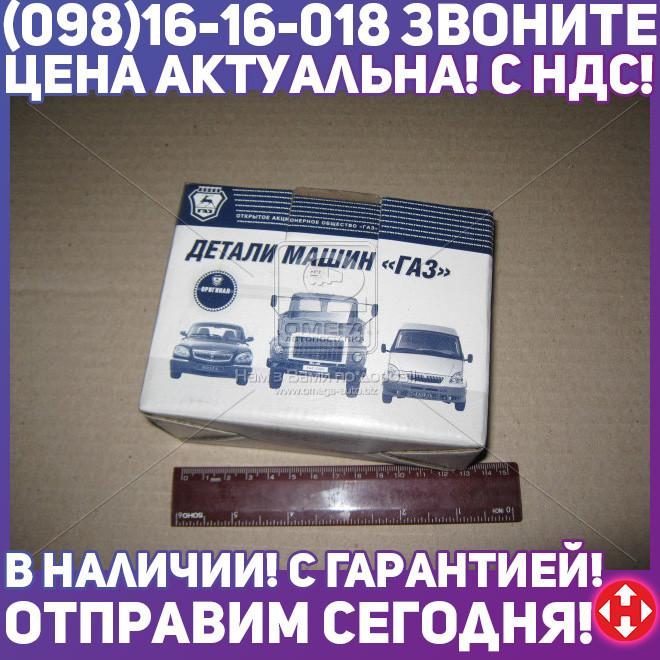 ⭐⭐⭐⭐⭐ Гайка колеса ГАЗ 2217 (М14х1,5) (пр-во ГАЗ) 4595631-725