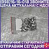 ⭐⭐⭐⭐⭐ Заклепка 5х12 накладки колодки тормоза ГАЗЕЛЬ (40шт) (пр-во Украина) Г 10300-80, фото 2