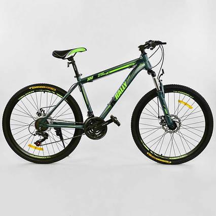 """Велосипед Спортивный CORSO 26""""дюймов 0010 - 2315 BLUE-GREEN K-Rally(1)"""