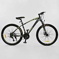 """Велосипед Спортивный CORSO 26""""дюймов 0015 - 793 GREY-YELLOW X-Turbo (1)"""