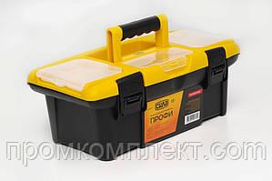Ящик для инструмента 340*180*130мм Профи 13'' СИЛА