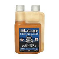 """Очиститель форсунок для дизеля с доз. 237 мл """"HI-GEAR"""""""