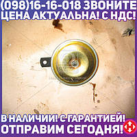 ⭐⭐⭐⭐⭐ Сигнал звуковой ГАЗ 3302 (201.3721-01) (покупн. ГАЗ) 201.3721000-01