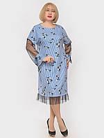 Нарядное платье. Размерный ряд 50 - 54