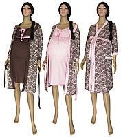 Обновление серии! Комплекты одежды для будущих мам в новом дизайне - Amarilis Agure Crem ТМ УКРТРИКОТАЖ!