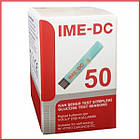 Тест-смужки для глюкометра IME-DC, 50 шт. тест смужки