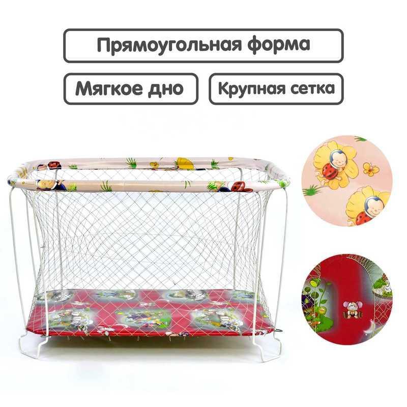 """Манеж №9 """"Мультфильм"""" (1) прямоугольный, мягкое дно, крупная сетка"""