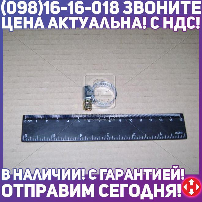⭐⭐⭐⭐⭐ Хомут затяжной металлический 12х22 (покупн. ГАЗ) 4531149-904