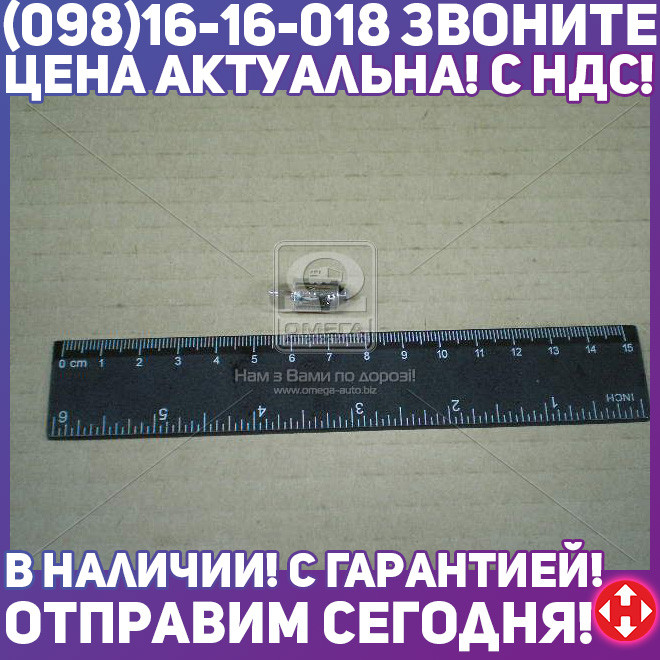 ⭐⭐⭐⭐⭐ Лампа щитка приборов АМН 12-3-1 ГАЗ (пр-во Брест) АМН 12-3-1