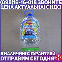 ⭐⭐⭐⭐⭐ Вода дистиллированная 5л  Вода