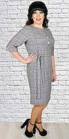 Платье в полоску  с поясом , фото 1