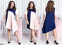 Платье женское летнее ассиметричное батальное 48-64 размеров, 3 цвета