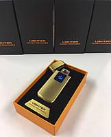 Металлическая беспламенная зажигалка сенсорная ,спиральная, для сигарет аккумуляторная электронная с USB