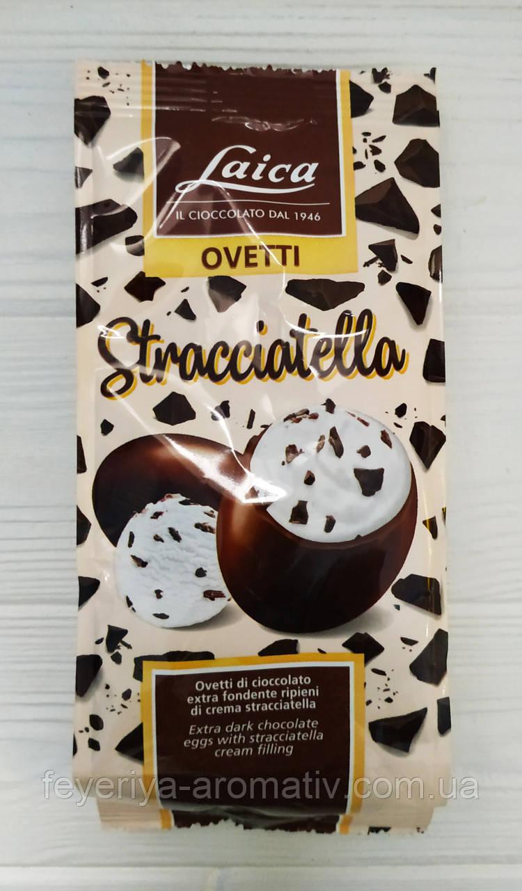Шоколадні яйця з начинкою Laica Ovetti Stracciatella, 120гр (Італія)