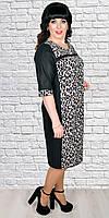 Платье большого размера с однотонной спинкой , фото 1
