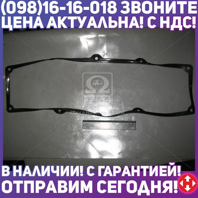 ⭐⭐⭐⭐⭐ Прокладка крышки головки цилиндров ЗИЛ 130 (пр-во ВРТ) 130-1003270-А