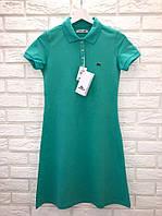 Літнє жіноче турецьке плаття-поло, м'ята. FL 1092