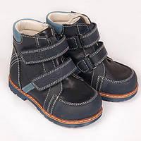 Oсенние ортопедические ботинки Ortop 203Blue с супинатором и жестким задником для мальчиков (кожа), размер 20