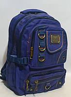 """Подростковый школьный рюкзак """"Gorangd H13"""""""