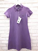 Літнє жіноче турецьке плаття-поло, фіолетовий. FL 1093