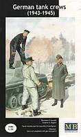 1:35 Немецкие танкисты (1943-1945 гг.), Master Box 3508;[UA]:1:35 Немецкие танкисты (1943-1945 гг.), Master
