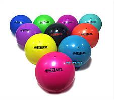 Мяч художественной гимнастики «Zelart» 400 гр, 19 см
