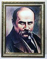 Портрет Тараса Шевченко 36х46см в рамке