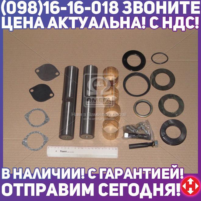⭐⭐⭐⭐⭐ Шкворень в комплекте ПАЗ,ЗИЛ 4331 (D=45) (мост РААЗ, старого образца , комплект на одну сторону) 4331-3001019