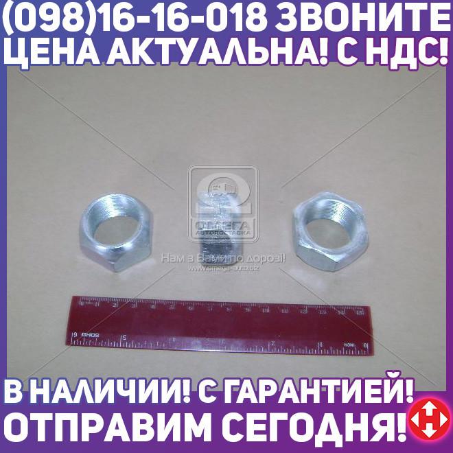 ⭐⭐⭐⭐⭐ Гайка колеса задняя правая ГАЗ 53 (пр-во г.Рославль) 120-3104056