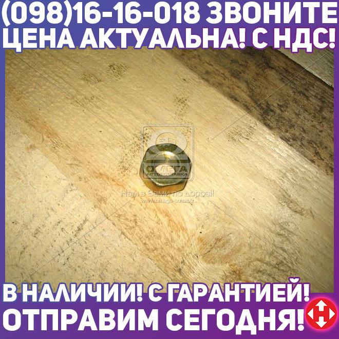 ⭐⭐⭐⭐⭐ Гайка колеса переднего М20 ЗИЛ (пр-во г.Рославль) 120-3103018