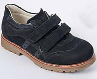 Ортопедические туфли для мальчика с супинатором Ortop 102 Black (нубук), размер 30