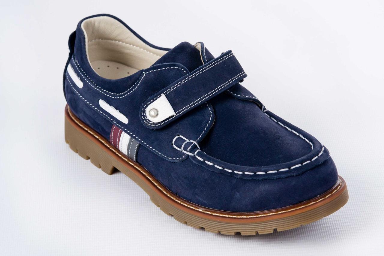 Ортопедические туфли для мальчика с супинатором Ortop 103 Blue (нубук), размер 30