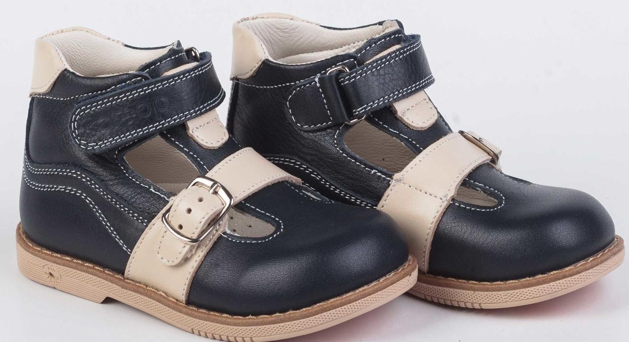 Ортопедические туфли с супинатором Ortop 015 Blue (кожа), размер 20