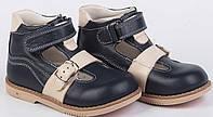 Ортопедические туфли с супинатором Ortop 015 Blue (кожа), размер 20, фото 1