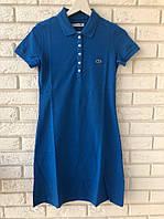 Літнє жіноче турецьке плаття-поло, блакитний. FL 1095