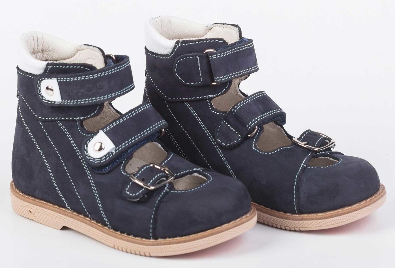 Ортопедические туфли с супинатором Ortop 010 Blue (нубук), размер 33
