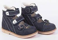 Ортопедические туфли с супинатором Ortop 010 Blue (нубук), размер 33, фото 1