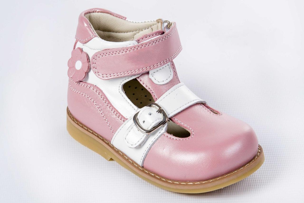 Ортопедические туфли для девочки с супинатором Ortop 015 Pink (кожа), размер 20
