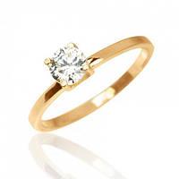 Золотое помолвочное кольцо Предложение