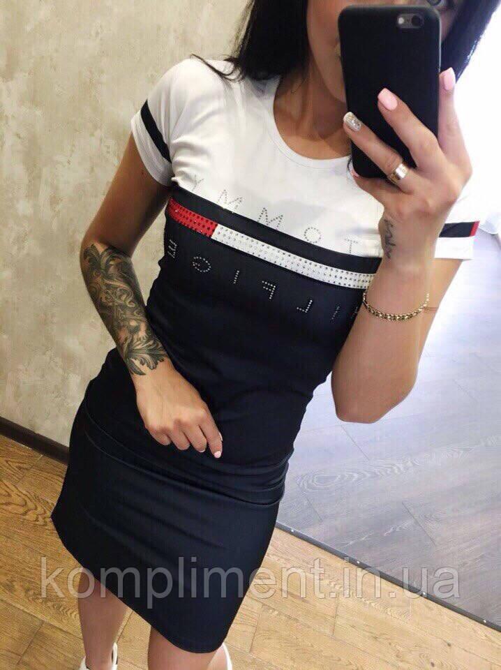 Летнее женское турецкое платье с надписью. FL 1097