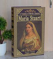 Большая книга сейф Мария Стюарт, фото 1